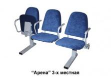 Кресло для конференц-зала Арена