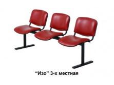 Кресло для конференц-зала Изо