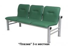Кресло для конференц-зала Плазма