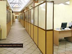 Офисные перегородки OPEN SPACE