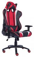 Кресло игровое Lotus S13