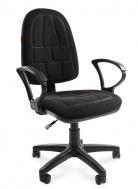 Кресло для персонала PRESTIGE ERGO чёрное