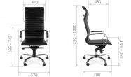 Кресло для руководителя CHAIRMAN 710 размеры