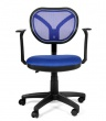 Офисное кресло для персонала Chairman 450 New