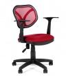 Кресло для персонала Chairman 450 New